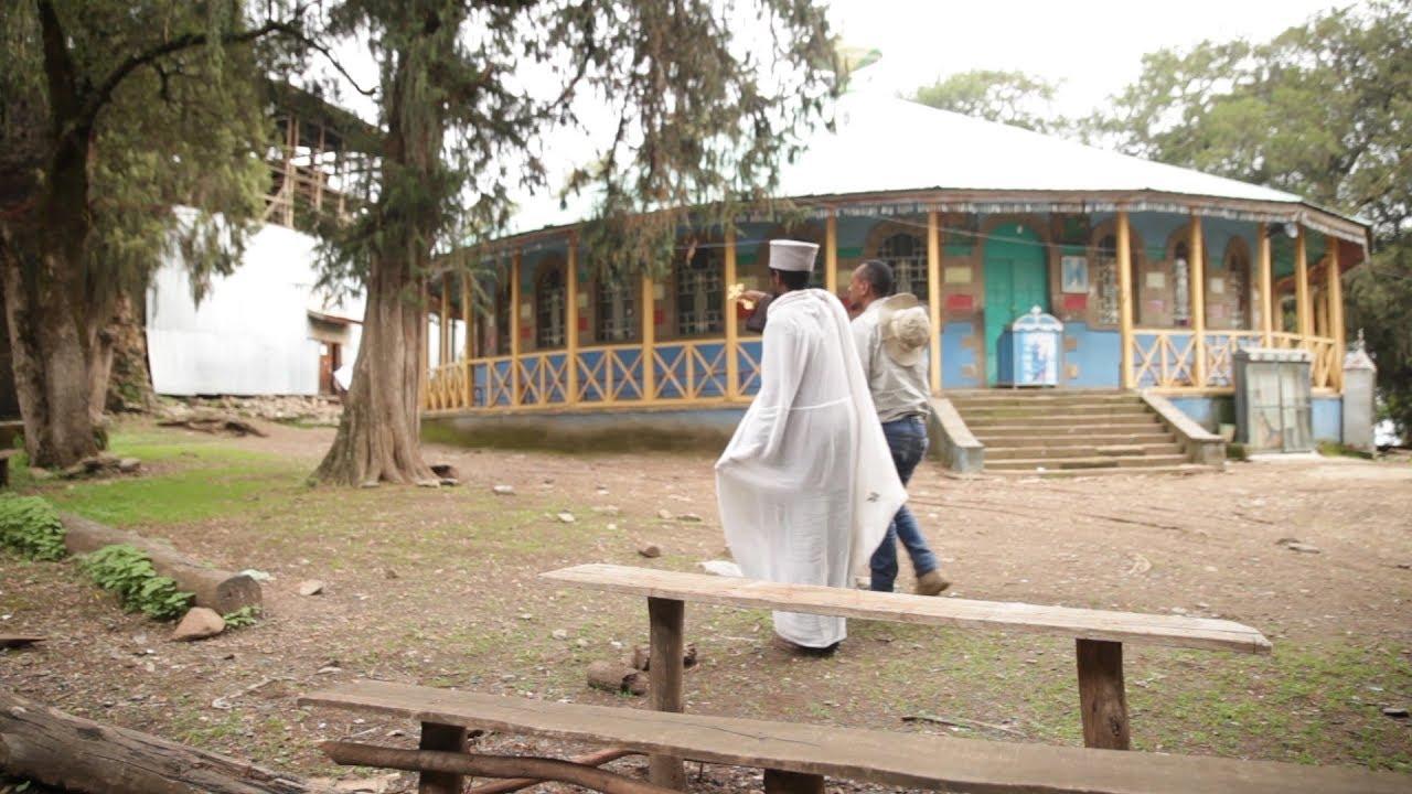 ጉዞ ኢትዮጵያ-Travel Ethiopia-Meretolemaryam part one Intro-መርጡለ ማርያም