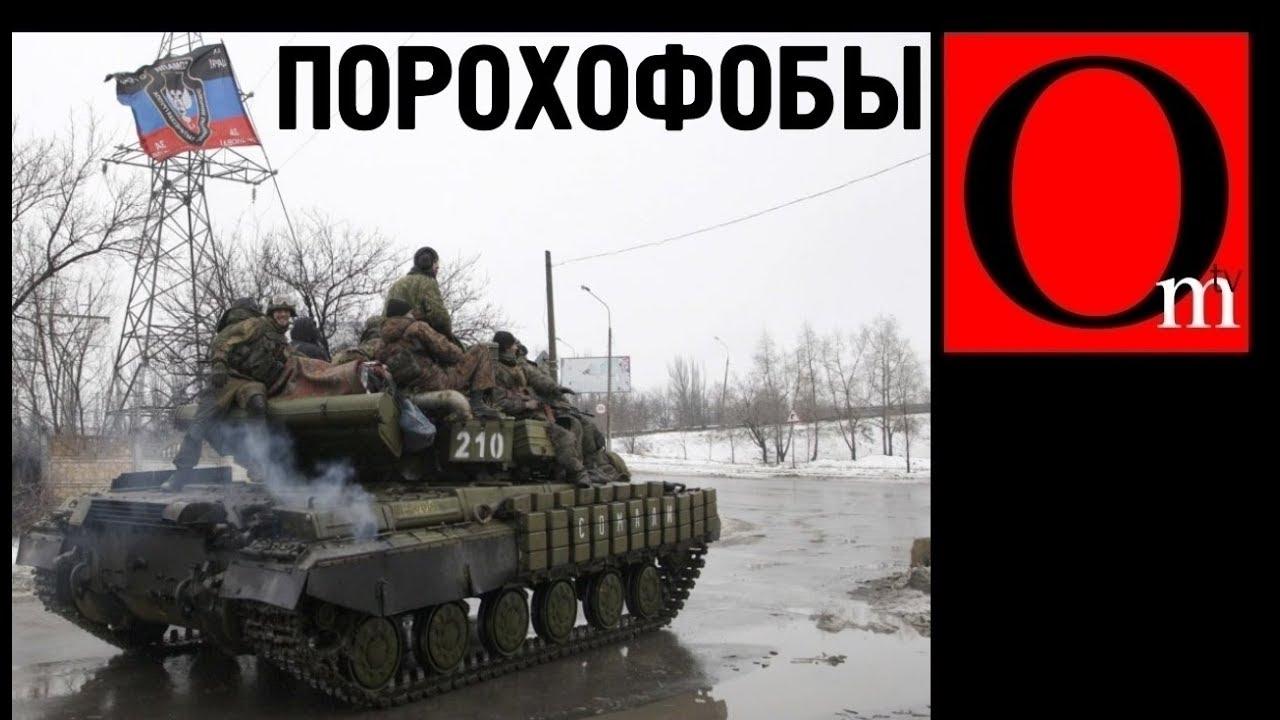 """Кремлевская порохофобия. """"Кто угодно, только не Порошенко!"""" Российские Т-64 на Донбассе"""
