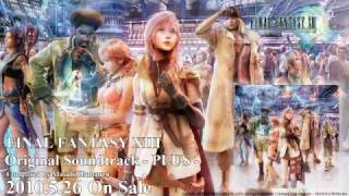 FINAL FANTASY XIII Original Soundtrack - PLUS - 【試聴】