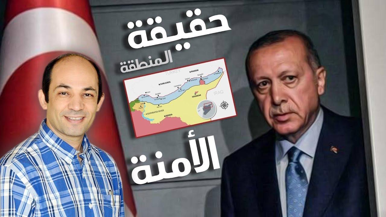 هل يسعى اردوغان لاحتلال شمال سوريا  و لماذا ؟