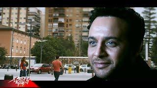 Heya - Moustafa Amar هــى - مصطفى قمر