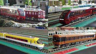 Nゲージ鉄道模型 特別企画、近鉄特急80000系ひのとりと懐かしの車両たち 走行動画集 IN 鉄道模型カフェ浪漫