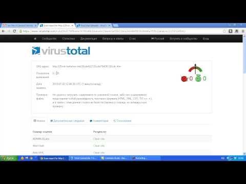 Бесплатный онлайн антивирус VirusTotal. Как проверить файл или ссылку на вирусы онлайн бесплатно