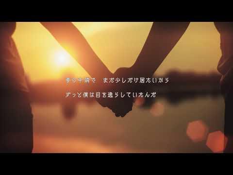 ナノ「A Thousand words」Lyrics MV EDIT ver.