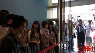 SNH48 Cafe welcoming first guests on Oct 13, 2013. Sae Miyazawa and...