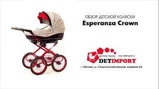 Обзор детской классической коляски Esperanza Crown 3 в 1
