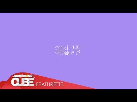 소연(SOYEON) - '애정결핍(The loveless)' Drawing Video