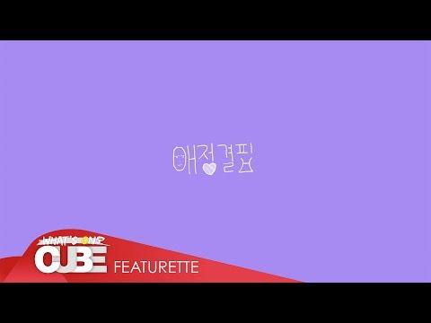 소연(SOYEON) - '애정결핍(The loveless)' Drawing Video