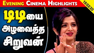 Tamil Cinema Latest Updates 18 Feb 2020  