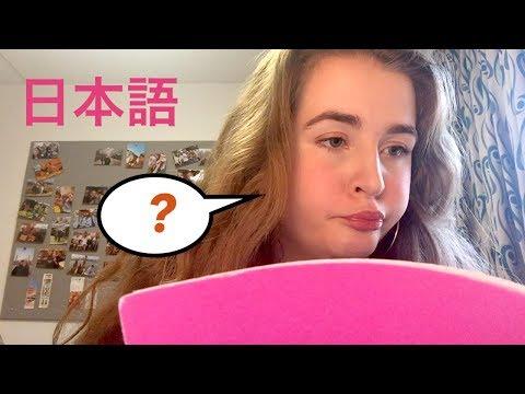 Oxford Uni: What are my Japanese studies like right now? オックスフォード大学で、最近何の日本学を勉強していますか?