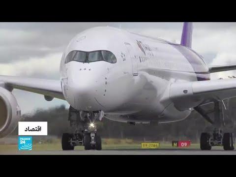 قطاع الطيران: صفقة كبرى بين طيران الإمارات وإيرباص  - نشر قبل 1 ساعة