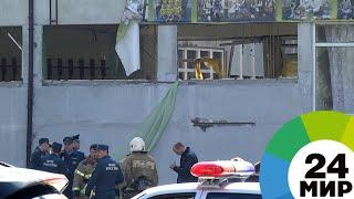 В вещах у причастного к атаке в Керчи нашли второе взрывное устройство - МИР 24