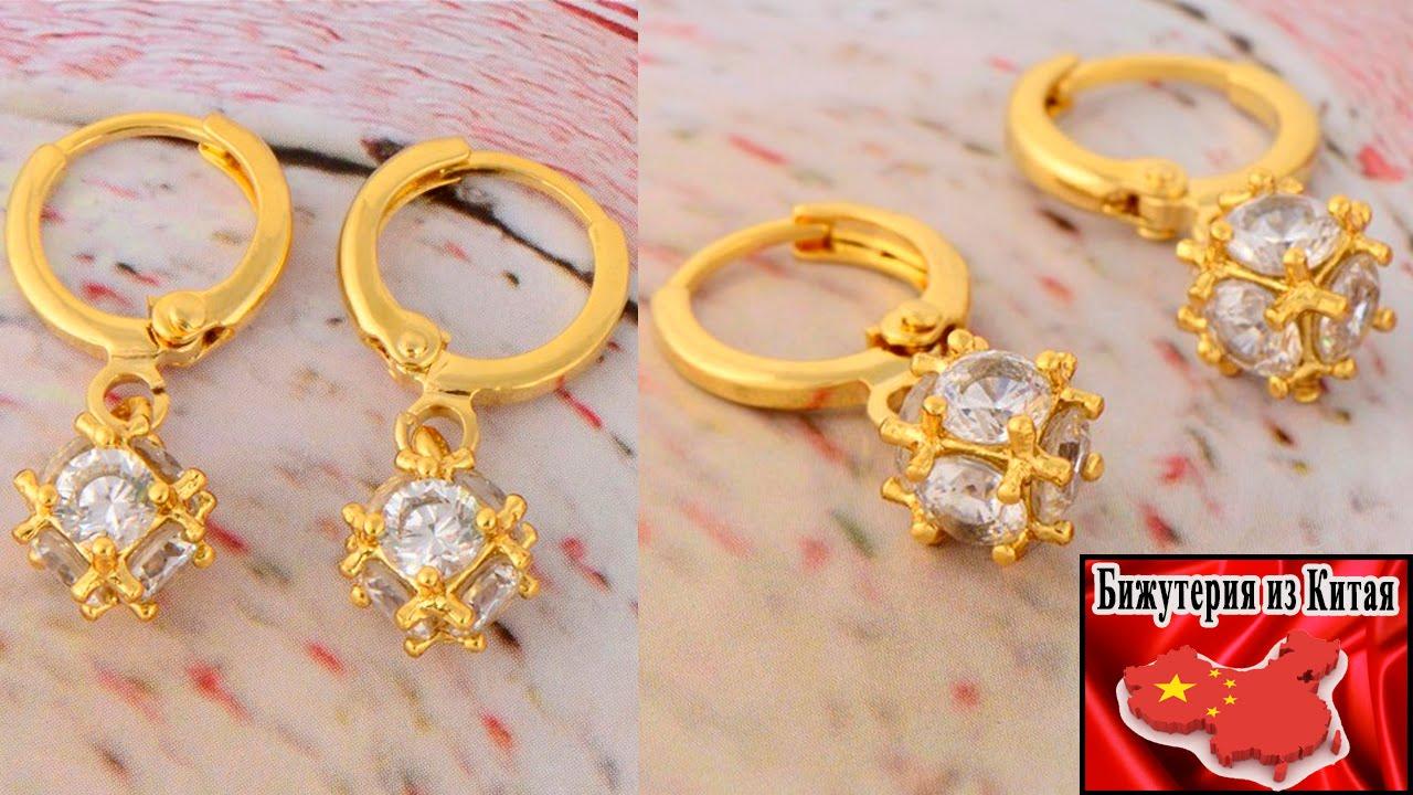 Серьги-кольца ☆ самый большой ассортимент бижутерии: серег-колец в магазине gold24. Ru ☆ скидки от 30% ✓ доставка по москве, спб и всей россии✓ ювелирные изделия в кредит✓ ☎8-495-108-18-23.