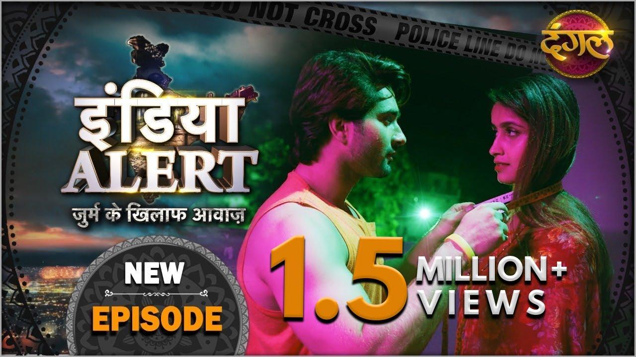 Download India Alert | New Episode 602 | Meri Biwi Ka Aashiq - मेरी बीवी का आशिक | #DangalTVChannel 2021