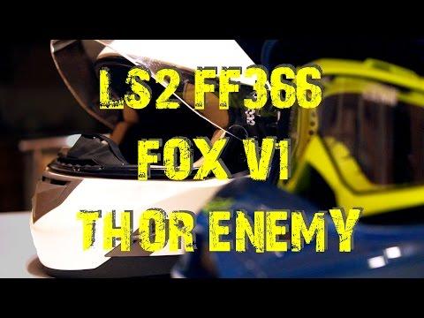 Обзор шлемов LS2 FF366, FOX V1 и очков THOR ENEMY. Выбор мотоэкипировки для новичка. Часть 1.