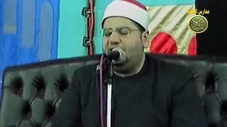 Download Yasir sharqawi... best copy mustafa ismail..