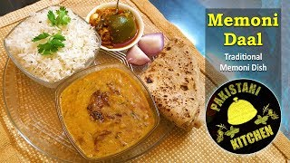 Traditional Memoni Recipe: DAAL (with Rice & Achar) | Pakistan…