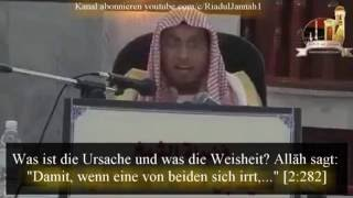 Die Rechte der Frau || Šayḫ Saʿīd Bin Muḥammad Al-Qaḥṭānī