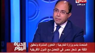 متحدث الخارجية يكشف موقف مصر من زيارات وفود خليجية لإثيوبيا.. فيديو