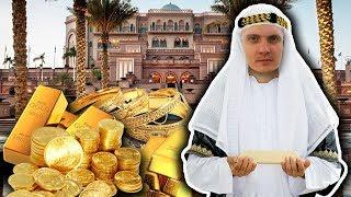 видео Сколько стоит путевка, билет, отдых в Дубае