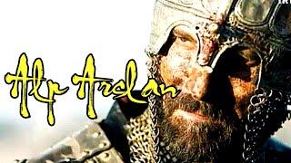 Алп Арслан - Alp Arslan. Султан АЛП АРСЛАН