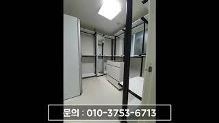 파트너홈 시스템 드레스룸