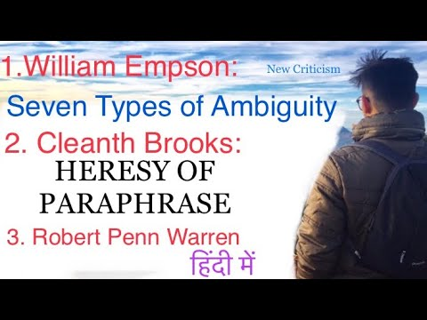 HERESY OF PARAPHRASE; Seven Types Of Ambiguity; Verbal Irony  ||NEW CRITICISM|| HINDI