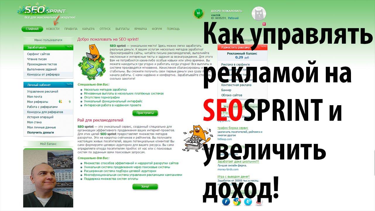Курсы по продаже рекламы в интернете и ашманова оптимизация и продвижение сайтов в поисковых системах