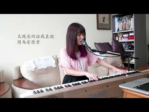 Yokez - Na Xie Ni Heng Mao Xian De Meng