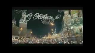 Новогодняя-антикризисная!..