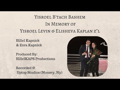 """Yisroel B'tach Bashem - In Memory of Yisroel Levin & Elisheva Kaplan z""""l"""