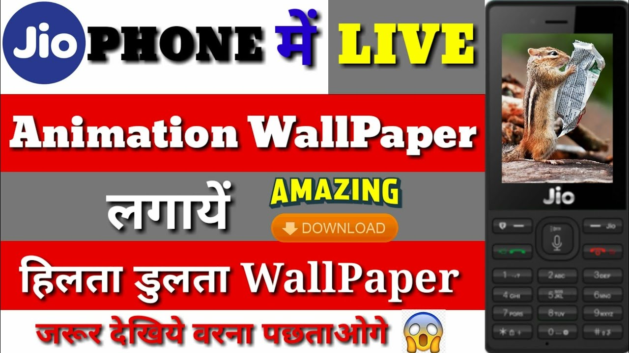 Animated Wallpaper Download For Jio Phone Nice