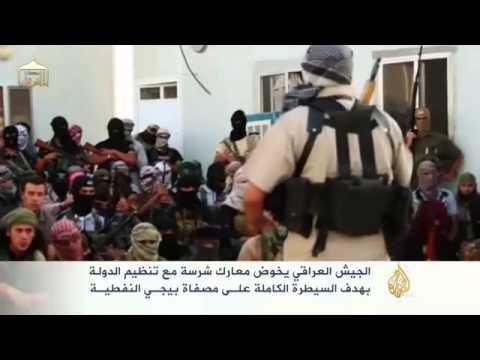 الجيش العراقي يعلن التقدم في مناطق ببيجي