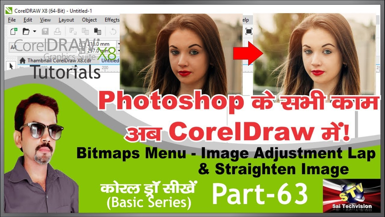 How to use Image Adjustment Lab & Straighten Image for Bitmap Menu in  CorelDraw Part-63