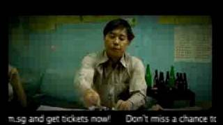 12 Lotus Mini Performance TV Trailer 1