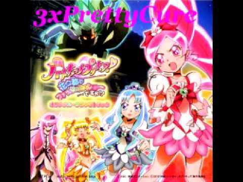 Heartcatch Precure! Movie OST~32   Kokoro no hana no Chikara