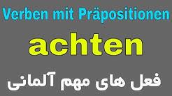achten auf , wichtigste Verben Deutsch A2 B1 B2