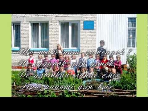 Купити стенди для дитячого садка по низьким цінам швидко та вигідно у києві, дніпрі, харкові, одесі. ✓консультація ✓гарантія ✓подарунки ✈ доставка по україні.