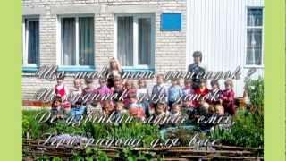 Дитячий садок (презентація куточків)(, 2013-02-17T13:40:56.000Z)