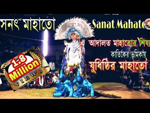 Purulia Chhau!! Bikhyato Kartik Nach!!...