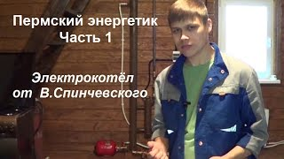 """видео Теплицы """"Максимум тепла"""""""