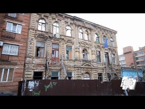 Наступление на наследие: Ростов-на-Дону