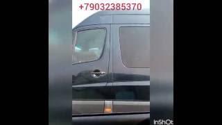 +79032385370 Заказ аренда минивэна VIP в Москве