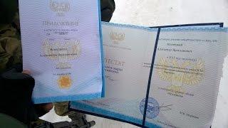 Боевик потерял школьный аттестат убегая от бойцов АТО(Террорист