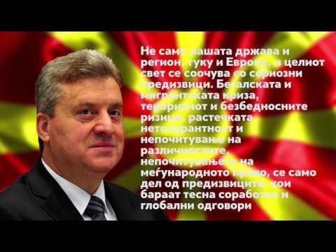 Шефот на Норвешката дипломатија Бренде во Македонија