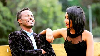 Tadesse Mekete - Ayecheshalhu   አይቼሻለዉ - New Ethiopian Music 2019 [Official Video]