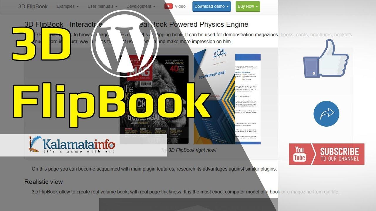 Interactive 3D Flipbook Word Press plugin    Kalamata Info