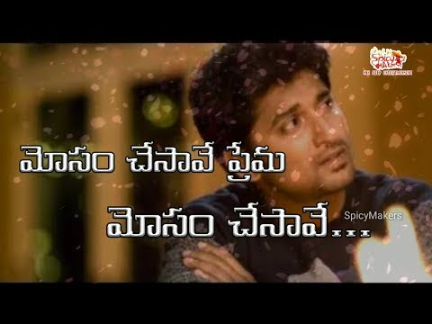Mosam Chesave Prema Whatsapp Status By Rj Srikanth || Mosam Chesave Prema Song || Spicymakers