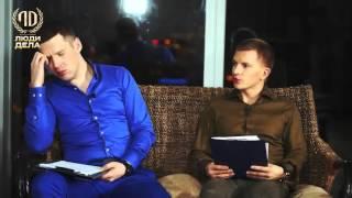 Радислав Гандапас  «Как зарабатывать на том, что нравится»  Рекомендации от Радислава Гандапаса