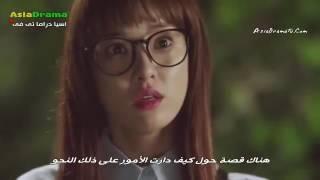 المسلسل الكوري سندريلا الحلقة 1 مترجمة